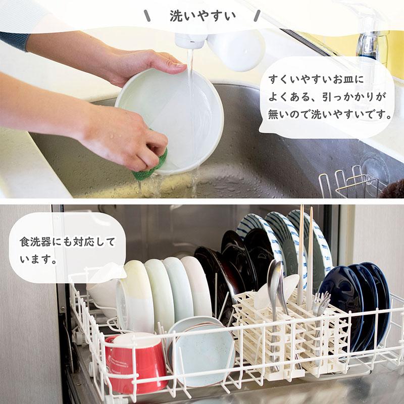 洗いやすい形状
