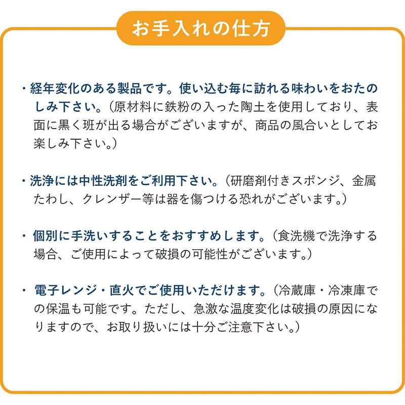Sencha急須150 焼き締め湯呑み(小)