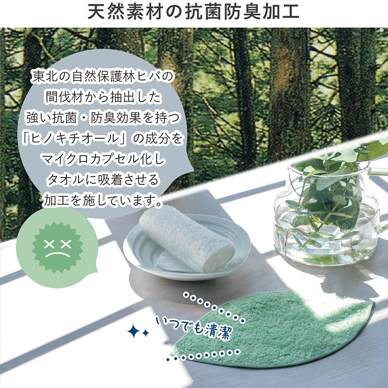 天然素材の抗菌防臭加工