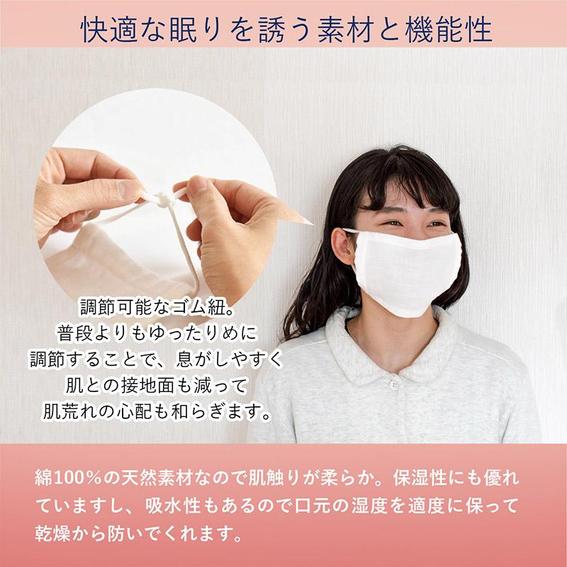 綿100%の天然素材で肌触り柔らか