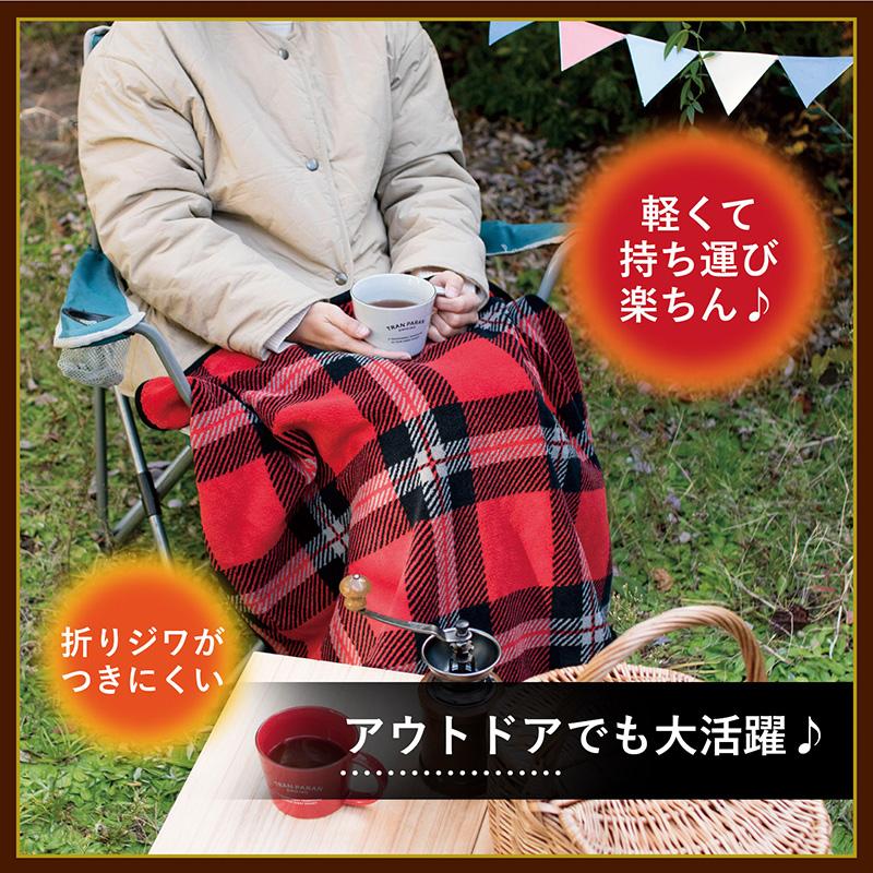 マイヤーブランケット ひざ掛け 着る毛布