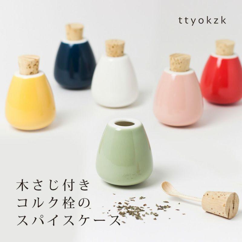スパイスケース 調味料入れ ttyokzk ceramic design swing